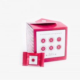 Minuto Red Currant PET cube